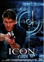 イコン -ICON-