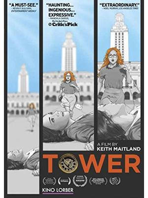 テキサスタワー