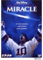 ミラクル/ミラクル 1980の奇跡