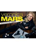 ヴェロニカ・マーズ:スプリング・ブレイカーズ爆破事件