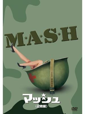 M★A★S★H マッシュ