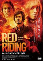 レッド・ライディング I :1974