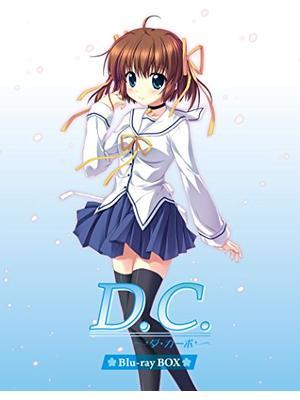 D.C. 〜ダ・カーポ〜