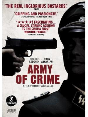 The Army of Crime(英題)