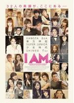 I AM. SMTOWN LIVE WORLD TOUR IN MADISON SQUARE GARDEN