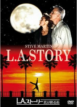 L.A.ストーリー/恋が降る街