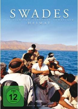 Swades(原題)