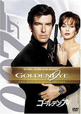 007/ゴールデンアイ - 映画情報...