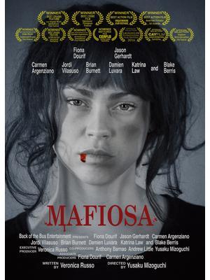 マフィオサ