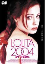 ロリータ2004