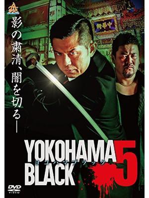YOKOHAMA BLACK5