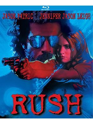 RUSH/ラッシュ