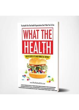 健康って何?