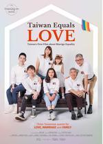 愛で家族に 同性婚への道のり