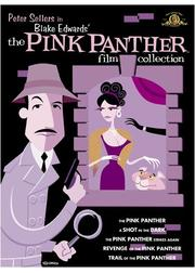 ピンク・パンサーX