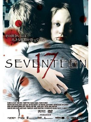 17 SEVENTEEN