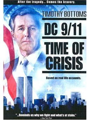 DC 9/11: Time of Crisis(原題)