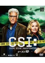 CSI:科学捜査班 シーズン13