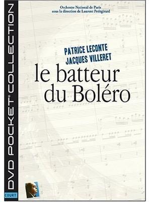 パトリス・ルコントのボレロ