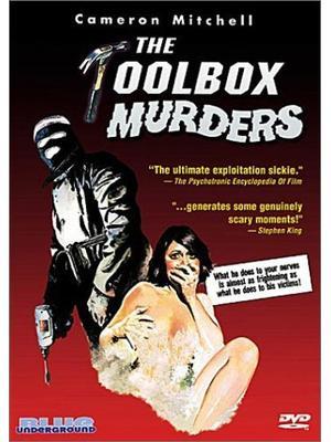 The Toolbox Murders(原題)