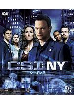 CSI:ニューヨーク シーズン3