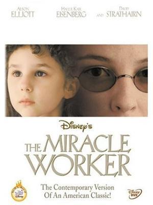 奇跡の人 ヘレン・ケラー物語
