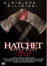 HATCHET After Days/ハチェット アフターデイズ
