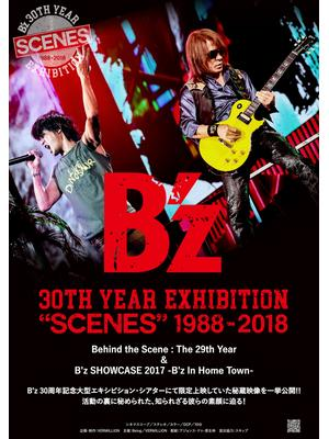 "B'z 30th Year Exhibition ""SCENES"" 1988-2018"