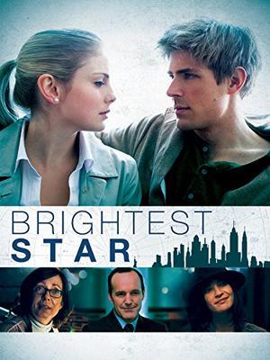 ブライテスト・スター/一番眩しい星