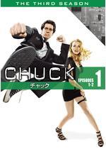 CHUCK/チャック<サード・シーズン>