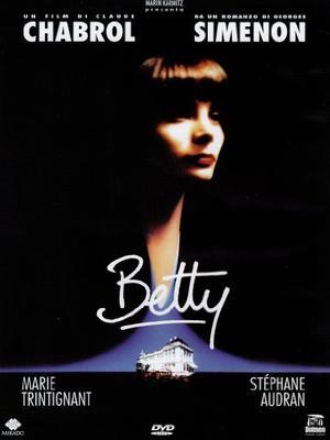 ベティ Betty