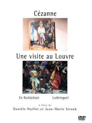 ルーヴル美術館訪問
