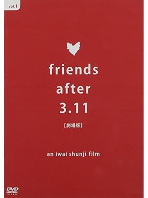 friends after 3.11【劇場版】