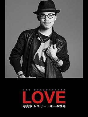 Art Documentary LOVE ~写真家レスリー・キーの世界