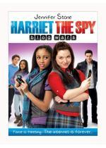 ハリエットはティーン・スパイ