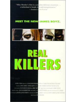 殺人狂 THE GUNS & KILLERS