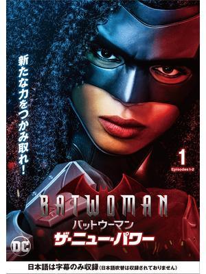 BATWOMAN/バットウーマン ザ・ニュー・パワー