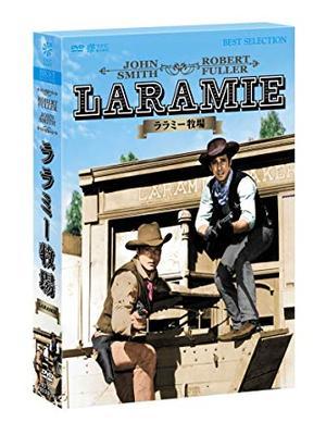 ララミー牧場 シーズン1