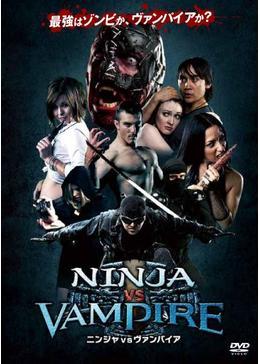 NINJA VS VAMPIRE