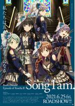 BanG Dream! Episode of Roselia II:Song I am.