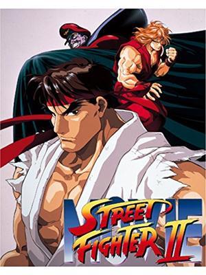ストリートファイター II MOVIES STREET FIGHTER!!