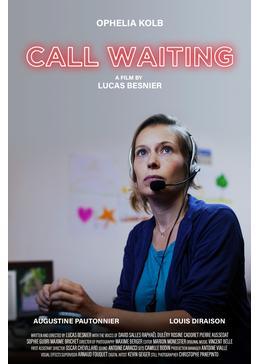 途切れない電話/Call Waiting