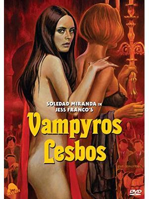 ヴァンピロス・レスボス