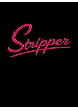 ショー・ダンサー/Stripper