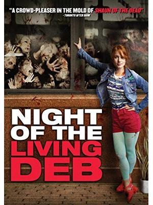 Night of the Living Deb(原題)
