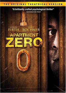 アパートメント・ゼロ