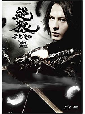 絶狼 ZERO BLACK BLOOD 黒ノ章