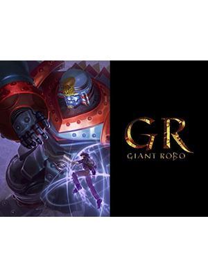GR-GIANT ROBO