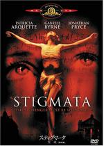 スティグマータ/聖痕