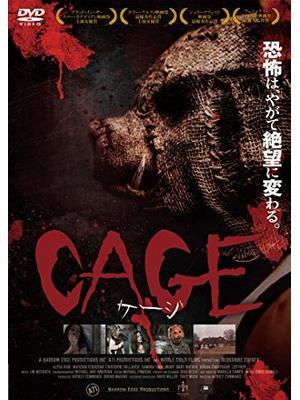ベビーシッター/CAGE